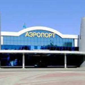 Аэропорты Сарыг-Сепа