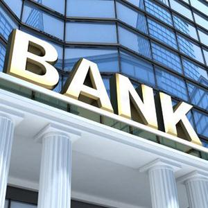 Банки Сарыг-Сепа
