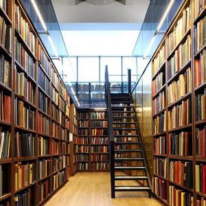 Библиотеки Сарыг-Сепа