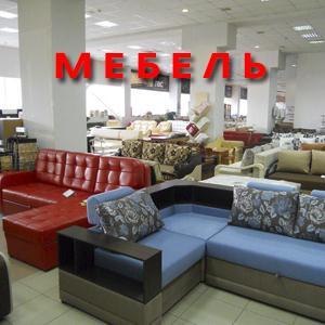 Магазины мебели Сарыг-Сепа