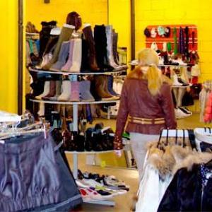 Магазины одежды и обуви Сарыг-Сепа