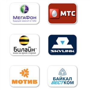 Операторы сотовой связи Сарыг-Сепа