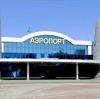 Аэропорты в Сарыг-Сепе