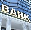 Банки в Сарыг-Сепе