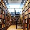 Библиотеки в Сарыг-Сепе