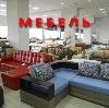 Магазины мебели в Сарыг-Сепе