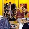 Магазины одежды и обуви в Сарыг-Сепе
