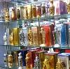 Парфюмерные магазины в Сарыг-Сепе