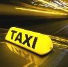 Такси в Сарыг-Сепе