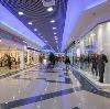 Торговые центры в Сарыг-Сепе