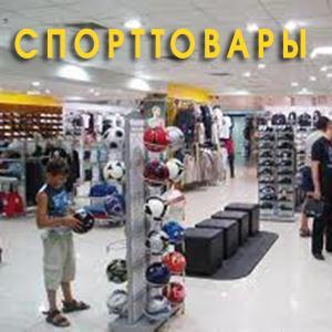Спортивные магазины Сарыг-Сепа
